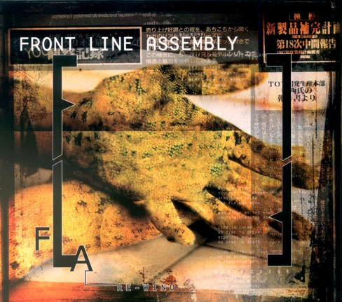 Front line assembly - Rewind (Vinyl) - image 1 of 1