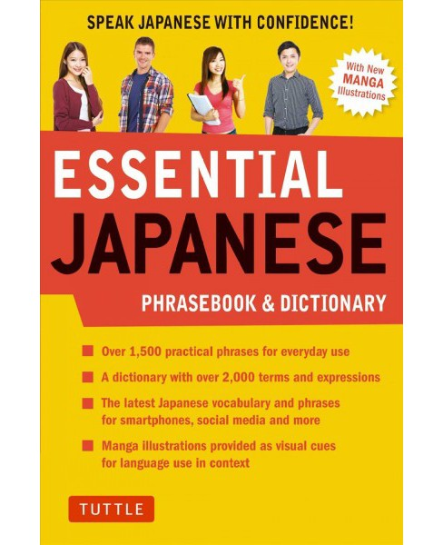 Essential Japanese Phrasebook & Dictionary : Speak Japanese With Confidence! (Bilingual) (Paperback) - image 1 of 1