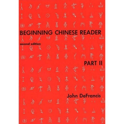 Beginning Chinese Reader, Part 2 - (Yale Language) 2nd Edition by  John DeFrancis (Paperback)