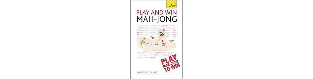 Teach Yourself Play and Win Mah-jong (Reprint) (Paperback...