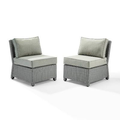 2pc Bradenton Patio Seating Set - Crosley