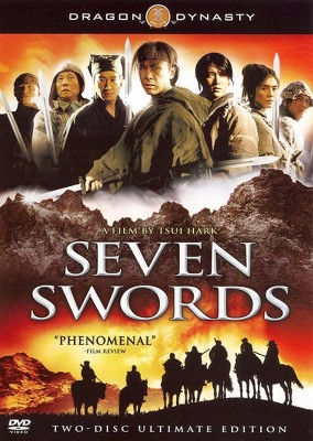 Dragon Dynasty: Seven Swords (DVD)