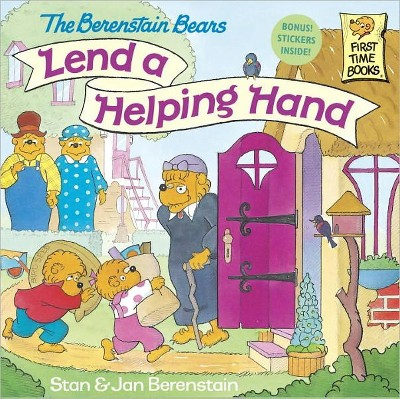 Berenstain Bears Lend a Helping Hand (Paperback)(Stan Berenstain & Jan Berenstain)
