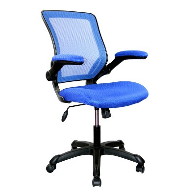 Mesh Task Office Chair with Flip Up Arms Blue - Techni Mobili