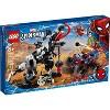 LEGO Marvel Spider-Man Venomosaurus Ambush Fun Building Toy with Awesome Action 76151 - image 4 of 4