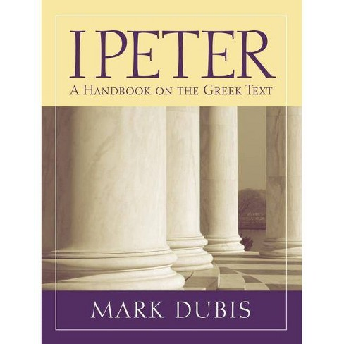 1 Peter - (Baylor Handbook on the Greek New Testament) by  Mark Dubis (Paperback) - image 1 of 1
