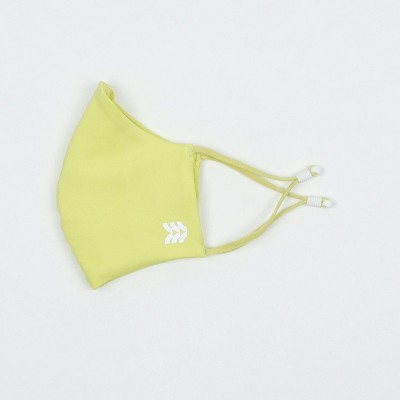 Kids' Fabric Spacedye Mask - All in Motion™