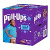 Huggies Pull-Ups Boys' Cool & Learn Training Pants - Size 4T-5T (56ct) - image 4 of 4