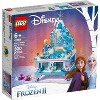 LEGO Disney Princess Frozen 2 Elsa's Jewelry Box Creation 41168 Disney Jewelry Box Building Kit 300pc - image 4 of 4