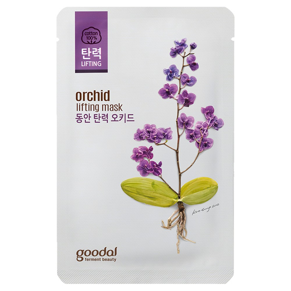 Goodal Anti-Wrinkle Lifting Mask - Orchid - 5 ct