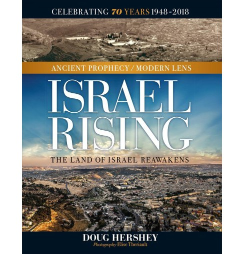 Israel Rising -  by Doug Hershey (Hardcover) - image 1 of 1