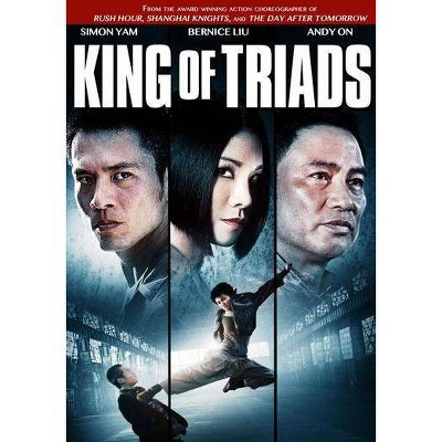 King of Triads (DVD)