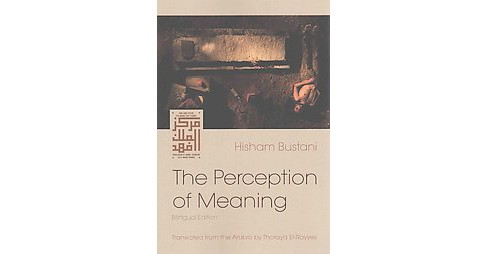 Perception of Meaning (Bilingual) (Paperback) (Hisham Bustani) - image 1 of 1