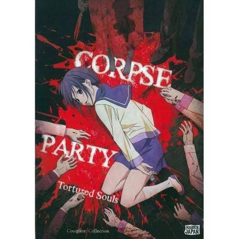 CORPSE PARTY-OVA COLLECTION (DVD) - image 1 of 1