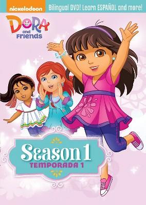 Dora and Friends: Season 1 (DVD)