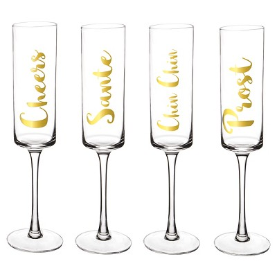 Contemporary Gold Cheers Champagne Flutes Drinkware Set