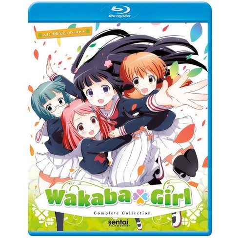 WAKABA GIRL-COMPLETE COLLECTION (BLU-RAY) (Blu-ray) - image 1 of 1