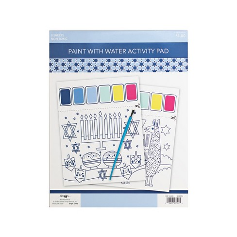 8pc Hanukkah Kids' Watercolor Painting Activity Pad - image 1 of 2