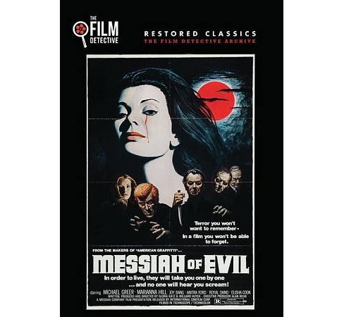 Messiah Of Evil (DVD) - image 1 of 1