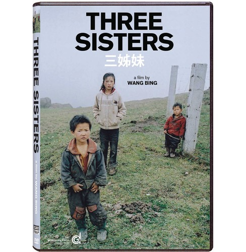 Three Sisters (DVD) - image 1 of 1