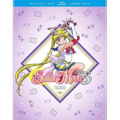 Sailor Moon Super S: The Movie (Blu-ray)(2019)