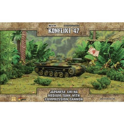 Konflikt '47 - Japanese Chi-Ha Medium Tank Miniatures Box Set
