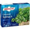 Birds Eye Frozen Chopped Spinach - 10oz - image 2 of 3