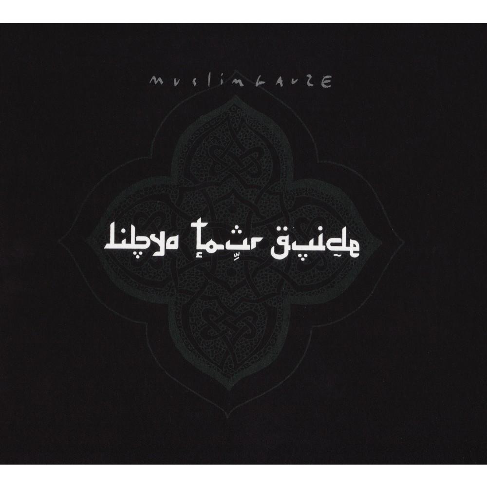 Muslimgauze - Libya Tour Guide (CD)