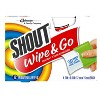 Shout Wipe & Go Wipes 12ct - image 2 of 4