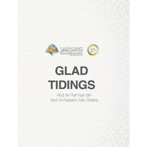 Glad Tidings Hardcover Edition - by  Osoul Center - image 1 of 1