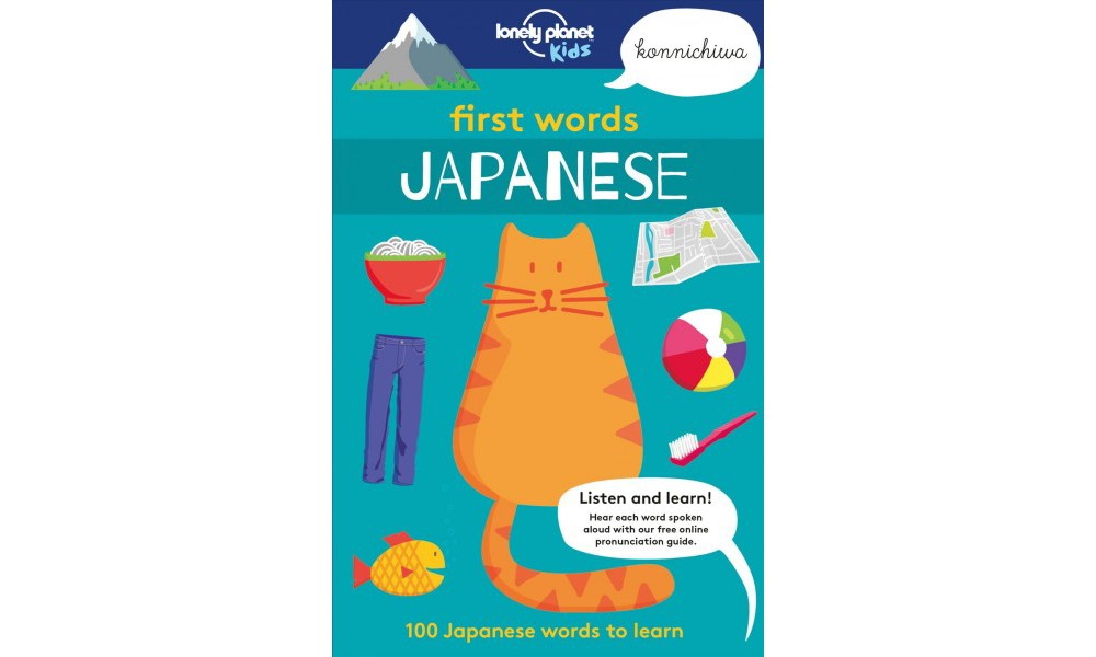 First Words Japanese - Bilingual (Lonely Planet Kids) (Pa...
