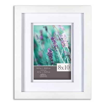 "5"" x 7"" Frame White - Gallery Solutions"