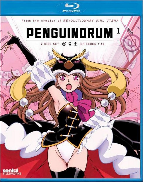 Penguin drum:Collection 1 (Blu-ray) - image 1 of 1