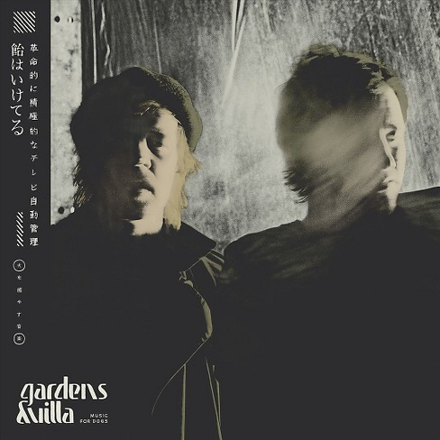 Gardens & villa - Music for dogs (Clear vinyl) (Vinyl) - image 1 of 1