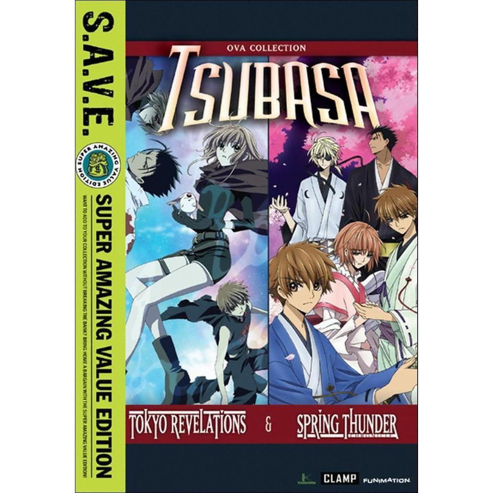 Tsubasa:Ovas (Save) (Dvd)
