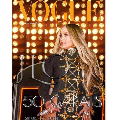 Jlo vogue journal - by  Michael Huhn & Sir Michael (Paperback) - image 1 of 1