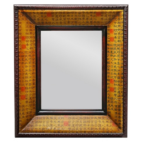 Rectangle Rustic Calligraphy Decorative Wall Mirror Rust - Oriental Furniture - image 1 of 1
