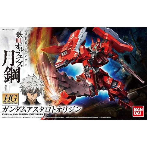 Bandai Hobby Gundam IBO Side Story Astaroth Origin HG 1/144 Model Kit - image 1 of 3