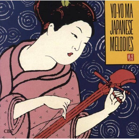 Japanese Melodies (CD) - image 1 of 2
