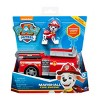 PAW Patrol Fire Engine Vehicle with Marshall - image 2 of 4