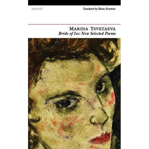 Bride of Ice - by  Marina Tsvetaeva (Paperback) - image 1 of 1