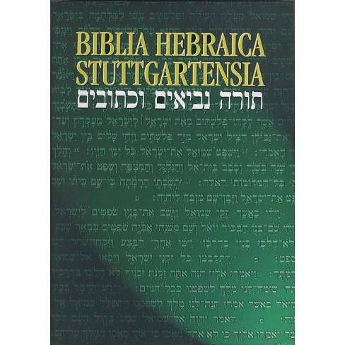Hebrew Bible-FL - (Paperback) - image 1 of 1