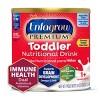 Enfagrow Premium Toddler Formula with Iron Powder, Natural Milk Flavor - 24oz - image 3 of 4