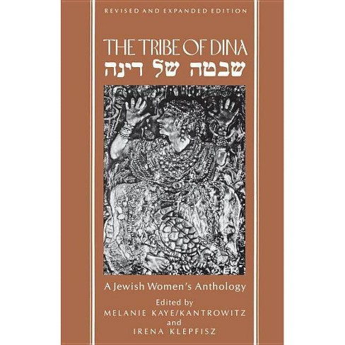 The Tribe of Dina - (Paperback) - image 1 of 1