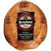 Kretschmar Pan Roasted Off the Bone Turkey Breast - Deli Fresh Sliced - price per lb - image 2 of 4