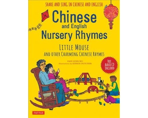 Chinese and English Nursery Rhymes : Little Mouse and Other Charming Chinese Rhymes -  (Hardcover) - image 1 of 1