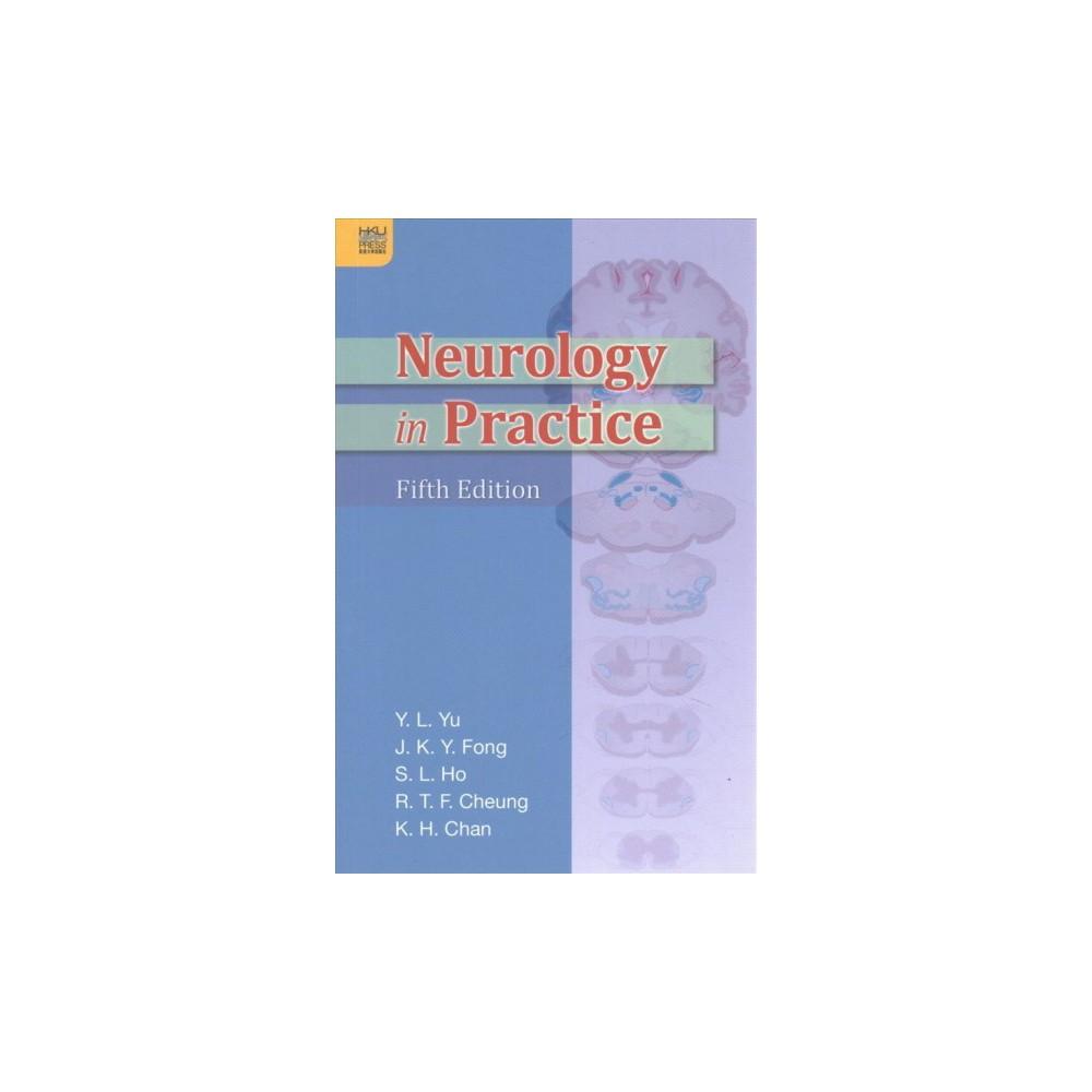 Neurology in Practice - (Paperback)