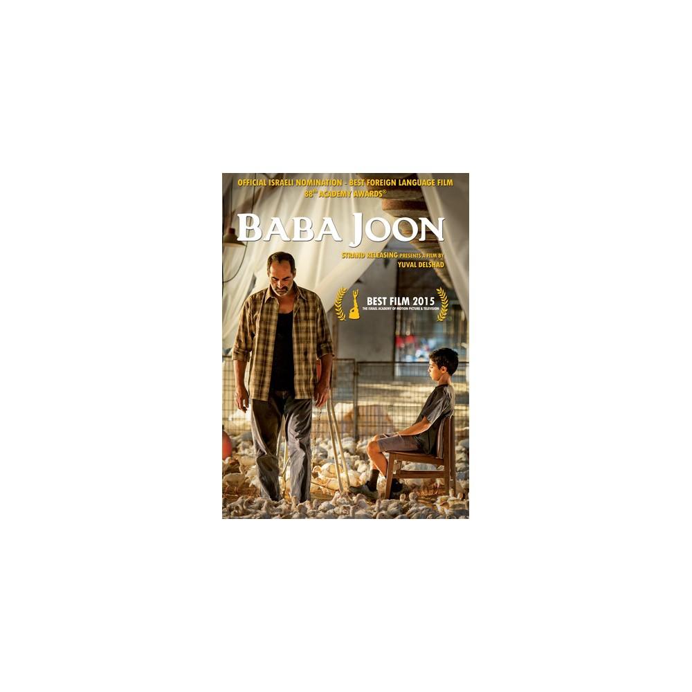 Baba Joon (Dvd), Movies