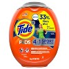 Tide Pods Laundry Detergent Pacs With Febreze Sport Odor Defense Active Fresh - 73ct - image 3 of 3
