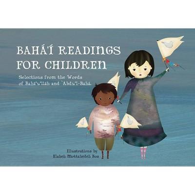 Bahá'í Readings for Children - (Board Book)